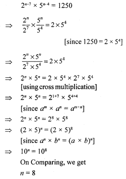 RS Aggarwal Class 7 Solutions Chapter 5 Exponents CCE Test Paper 5
