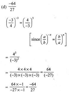 RS Aggarwal Class 7 Solutions Chapter 5 Exponents CCE Test Paper 7