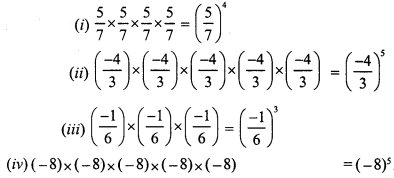 RS Aggarwal Class 7 Solutions Chapter 5 Exponents Ex 5A 1
