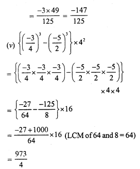 RS Aggarwal Class 7 Solutions Chapter 5 Exponents Ex 5A 11