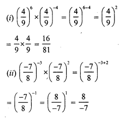 RS Aggarwal Class 7 Solutions Chapter 5 Exponents Ex 5A 12