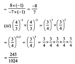 RS Aggarwal Class 7 Solutions Chapter 5 Exponents Ex 5A 13