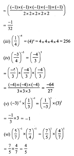 RS Aggarwal Class 7 Solutions Chapter 5 Exponents Ex 5A 15