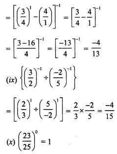 RS Aggarwal Class 7 Solutions Chapter 5 Exponents Ex 5A 17