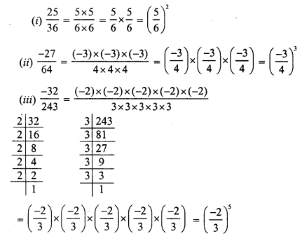 RS Aggarwal Class 7 Solutions Chapter 5 Exponents Ex 5A 2