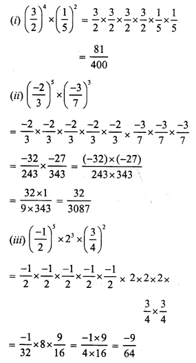 RS Aggarwal Class 7 Solutions Chapter 5 Exponents Ex 5A 9