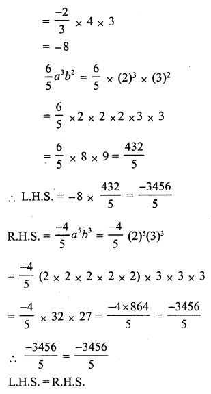 RS Aggarwal Class 7 Solutions Chapter 6 Algebraic Expressions Ex 6B 17