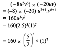 RS Aggarwal Class 7 Solutions Chapter 6 Algebraic Expressions Ex 6B 21
