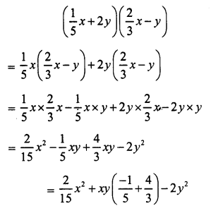 RS Aggarwal Class 7 Solutions Chapter 6 Algebraic Expressions Ex 6D 1