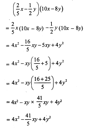 RS Aggarwal Class 7 Solutions Chapter 6 Algebraic Expressions Ex 6D 3
