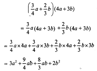 RS Aggarwal Class 7 Solutions Chapter 6 Algebraic Expressions Ex 6D 4
