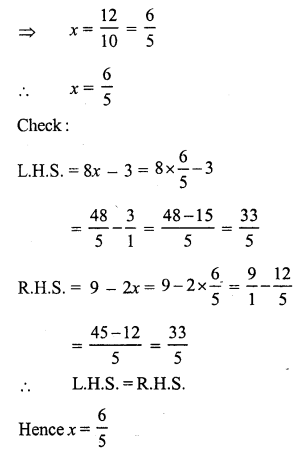 RS Aggarwal Class 7 Solutions Chapter 7 Linear Equations in One Variable Ex 7A 1
