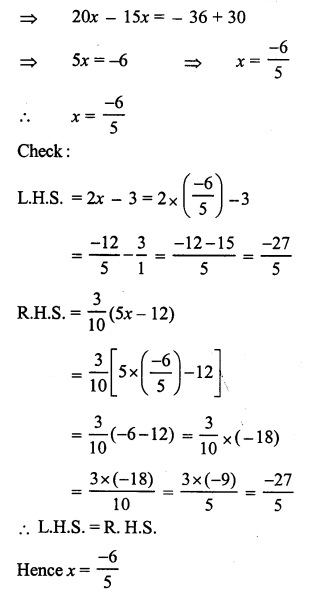 RS Aggarwal Class 7 Solutions Chapter 7 Linear Equations in One Variable Ex 7A 13