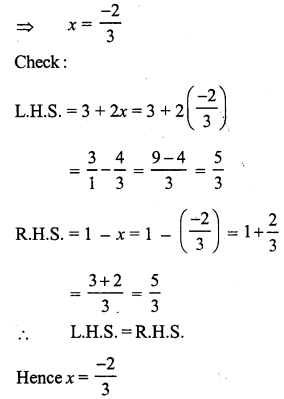 RS Aggarwal Class 7 Solutions Chapter 7 Linear Equations in One Variable Ex 7A 2