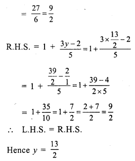 RS Aggarwal Class 7 Solutions Chapter 7 Linear Equations in One Variable Ex 7A 20