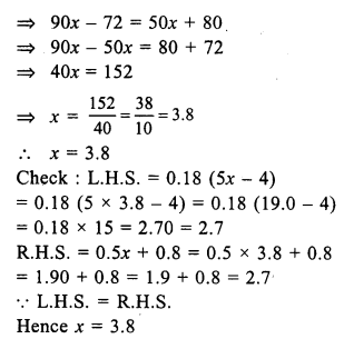 RS Aggarwal Class 7 Solutions Chapter 7 Linear Equations in One Variable Ex 7A 33