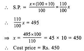 RS Aggarwal Class 7 Solutions Chapter 7 Linear Equations in One Variable Ex 7B 13
