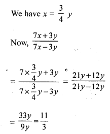 RS Aggarwal Class 7 Solutions Chapter 8 Ratio and Proportion CCE Test Paper 3