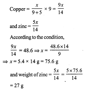 RS Aggarwal Class 7 Solutions Chapter 8 Ratio and Proportion Ex 8A 12