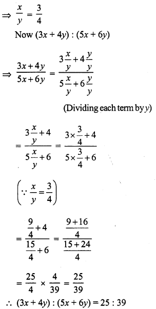 RS Aggarwal Class 7 Solutions Chapter 8 Ratio and Proportion Ex 8A 14