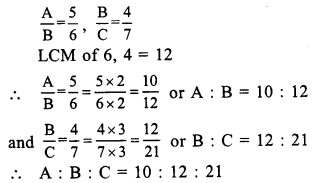 RS Aggarwal Class 7 Solutions Chapter 8 Ratio and Proportion Ex 8A 5