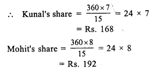 RS Aggarwal Class 7 Solutions Chapter 8 Ratio and Proportion Ex 8A 6