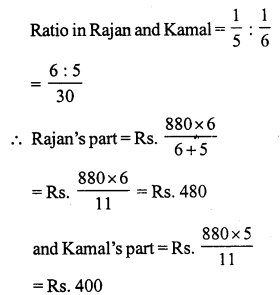 RS Aggarwal Class 7 Solutions Chapter 8 Ratio and Proportion Ex 8A 7