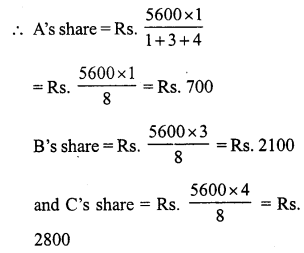 RS Aggarwal Class 7 Solutions Chapter 8 Ratio and Proportion Ex 8A 8