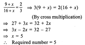 RS Aggarwal Class 7 Solutions Chapter 8 Ratio and Proportion Ex 8A 9