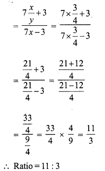 RS Aggarwal Class 7 Solutions Chapter 8 Ratio and Proportion Ex 8C 10