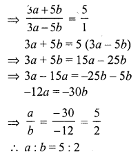 RS Aggarwal Class 7 Solutions Chapter 8 Ratio and Proportion Ex 8C 11