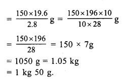 RS Aggarwal Class 7 Solutions Chapter 9 Unitary Method Ex 9A 11