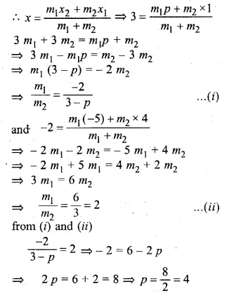ML Aggarwal Class 10 Solutions for ICSE Maths Chapter 12 Equation of a Straight Line Chapter Test Q5.1