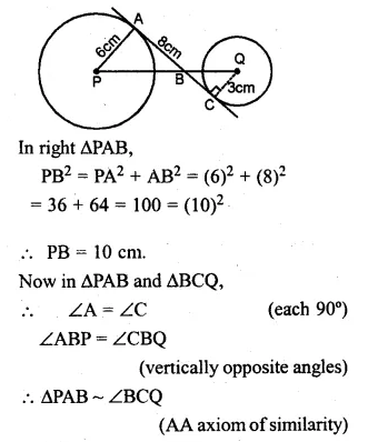 ML Aggarwal Class 10 Solutions for ICSE Maths Chapter 15 Circles Ex 15.3 Q16.2