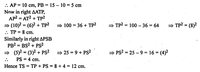 ML Aggarwal Class 10 Solutions for ICSE Maths Chapter 15 Circles Ex 15.3 Q17.2
