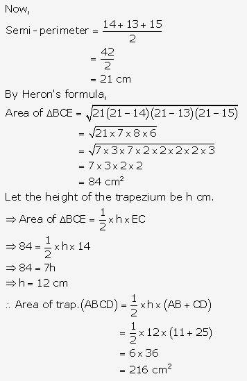 RS Aggarwal Solutions Class 10 Chapter 17 Perimeter and Areas of Plane Figures Test Yourself 15