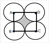 RS Aggarwal Solutions Class 10 Chapter 18 Areas of Circle, Sector and Segment Ex 18b 43