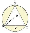 RS Aggarwal Solutions Class 10 Chapter 18 Areas of Circle, Sector and Segment Test Yourself 18