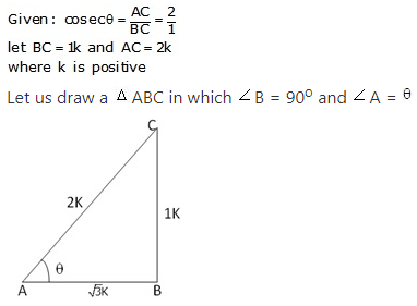 RS Aggarwal Solutions Class 10 Chapter 5 Trigonometric Ratios Ex 5 17