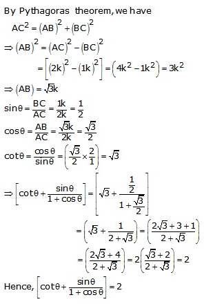 RS Aggarwal Solutions Class 10 Chapter 5 Trigonometric Ratios Ex 5 18