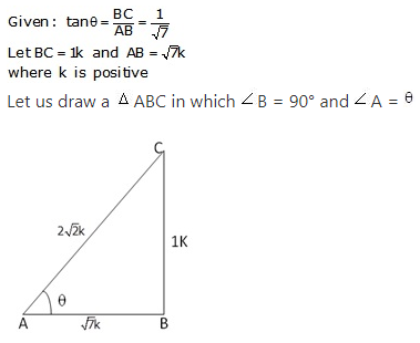 RS Aggarwal Solutions Class 10 Chapter 5 Trigonometric Ratios Ex 5 19