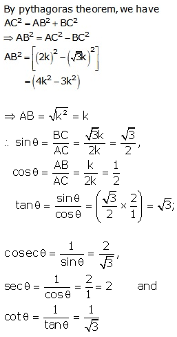 RS Aggarwal Solutions Class 10 Chapter 5 Trigonometric Ratios Ex 5 2