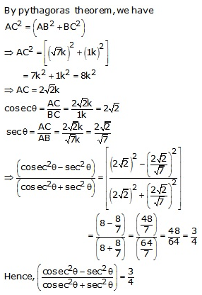 RS Aggarwal Solutions Class 10 Chapter 5 Trigonometric Ratios Ex 5 20