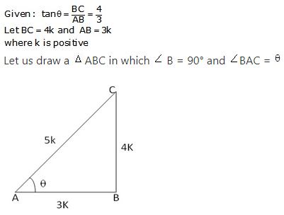 RS Aggarwal Solutions Class 10 Chapter 5 Trigonometric Ratios Ex 5 31