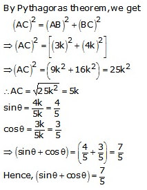 RS Aggarwal Solutions Class 10 Chapter 5 Trigonometric Ratios Ex 5 32
