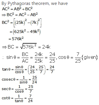 RS Aggarwal Solutions Class 10 Chapter 5 Trigonometric Ratios Ex 5 4