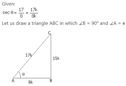 RS Aggarwal Solutions Class 10 Chapter 5 Trigonometric Ratios Ex 5 41