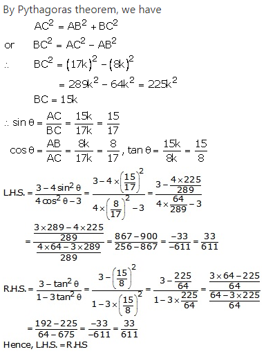 RS Aggarwal Solutions Class 10 Chapter 5 Trigonometric Ratios Ex 5 42