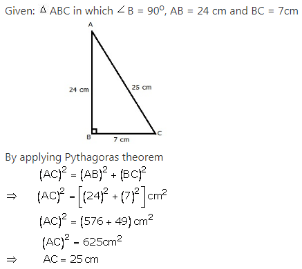 RS Aggarwal Solutions Class 10 Chapter 5 Trigonometric Ratios Ex 5 45