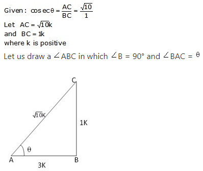 RS Aggarwal Solutions Class 10 Chapter 5 Trigonometric Ratios Ex 5 7